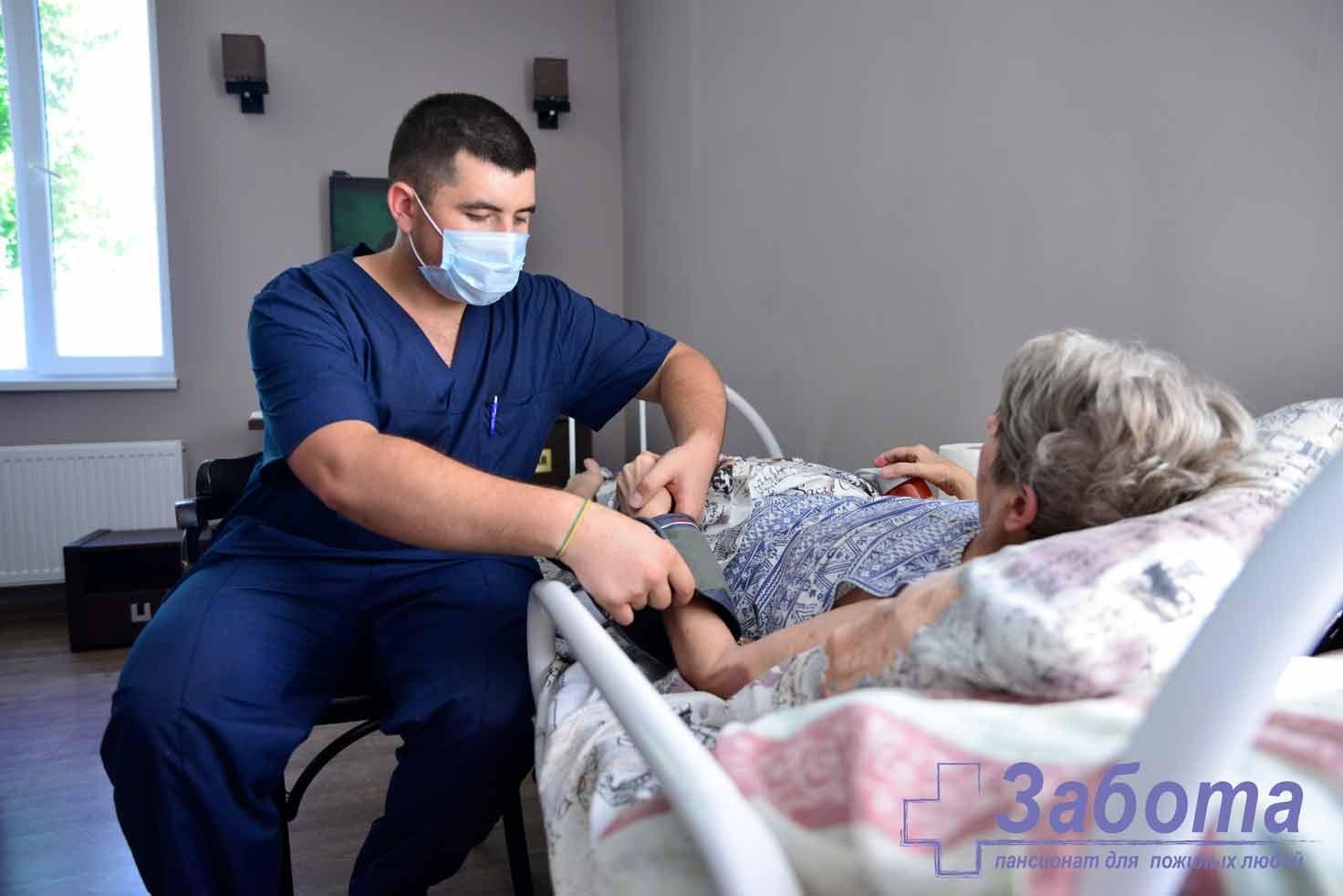 Хоспис Для Тяжелобольных Молдова Кишинев - 87