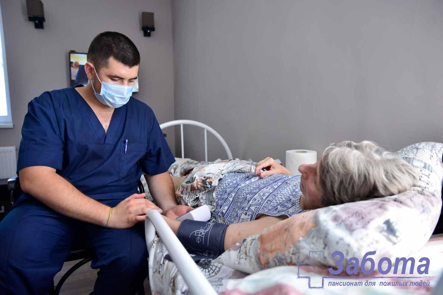 medicină curativă într-un azil de bătrâni