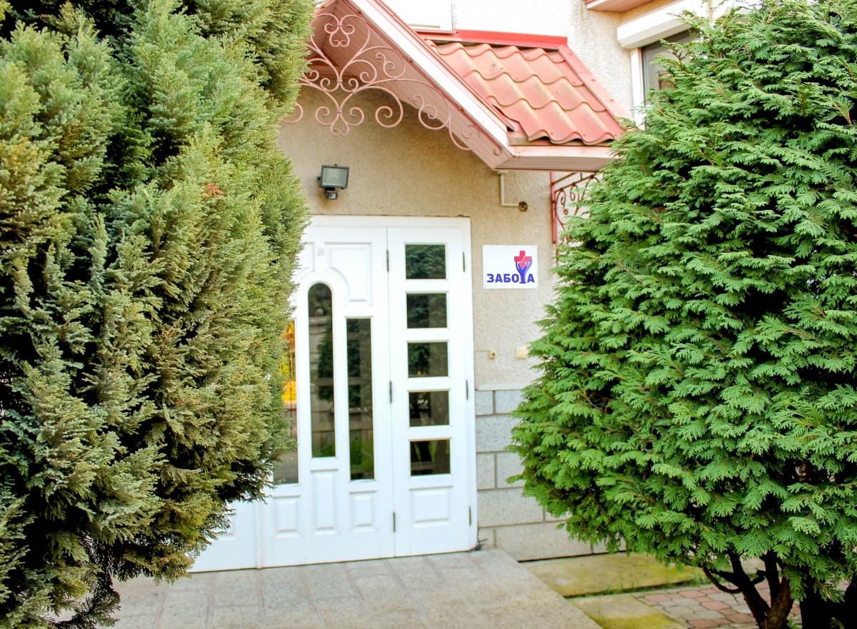 Дом престарелых для лежачих больных Молдова Кишинев